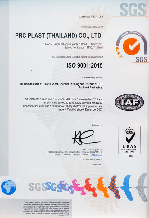 PRC ISO 9001:2015